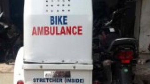 Help SMA fund a Moto Ambulance